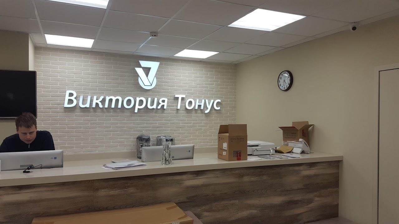 Ремонт и отделка помещения Сергиев Посад